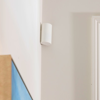 Lancaster security motion sensor